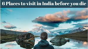indian places archives visitors spot