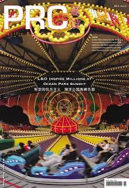 bureau vall馥 alen輟n prc magazine 65 by rof media issuu
