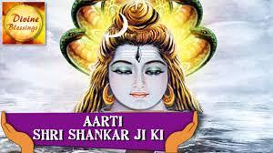 Ki by Om Jai Shiv Omkara Aarti Shri Shankar Ji Ki Lord Shiva