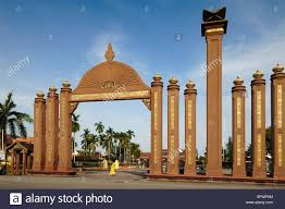 Modern City by Sultan Ismail Petra Arch Or Modern City Commemorative Gate Kota