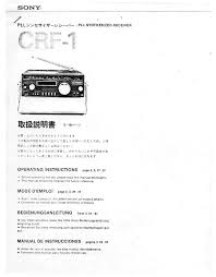 sony crf 1 receiver service manual download schematics eeprom