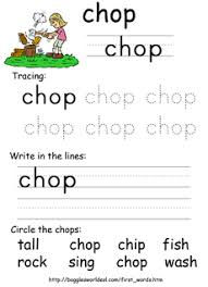 consonant digraphs spelling sheets