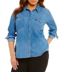 Dillards Plus Size Clothing Plus Size Casual U0026 Dressy Blouses Dillards