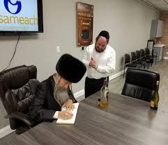 hat thief the republican haggadah matzav the online voice of torah jewry
