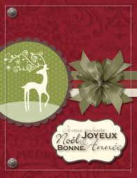 my french christmas cards for 2011 craft cards blog