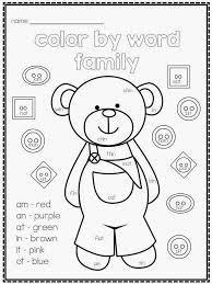corduroy bear template eliolera com