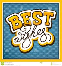 lettering best wishes stock vector image of decoration 30798076