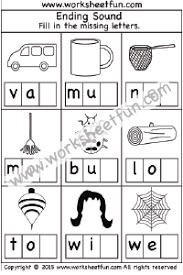 ending sounds u2013 6 worksheets free printable worksheets