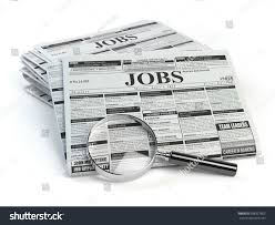 Jobs Search by Job Search Loupe Jobs Classified Ad Stock Illustration 598927805