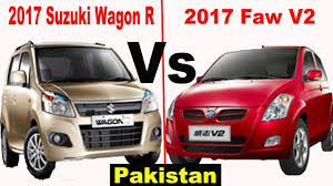 faw logo 2017 faw v2 vs 2017 suzuki wagon r vxl pakistan youtube