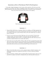 No Resume Jobs Android Resume Update No Firmware Cheap Argumentative Essay Editor