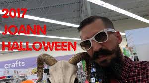 joanns halloween fabric joann fabrics and crafts halloween 2017 merchandise youtube