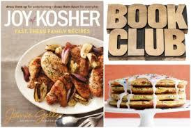 kosher cookbook host a of kosher cookbook club get a free book of kosher