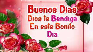 imagenes hermosas dios te bendiga hola buenos días este hermoso mensaje es para ti que dios te