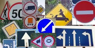 Правила дорожного движения 2011