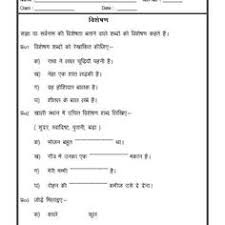 hindi grammar hindi verbs kriya hindi worksheets pinterest