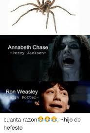 Ron Weasley Meme - annabeth chase percy jackson ron weasley harry potter cuanta