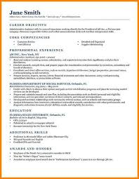 word processing skills for resume resume cashier objective cashier mcdonalds cashier 9 career