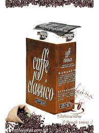 espresso ground coffee ground coffee gimoka espresso caffe classico 250g buy in kiev