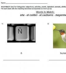 word match kids free printable spanish worksheets