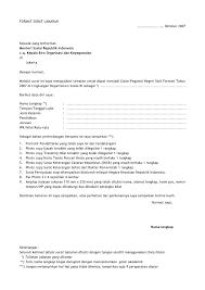 contoh surat lamaran kerja dengan cq ketentuan rekrutmen cpns depsos