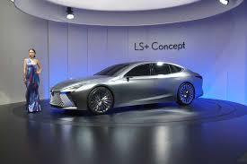 big lexus car lexus ls concept brings big tech to tokyo motor show autoguide