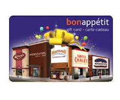 gift cards for restaurants enter to win 100 gift card for any harvey s restaurant