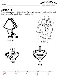 ending consonant sound worksheets