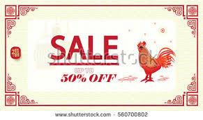 new year sale discount design stock vector 560700802
