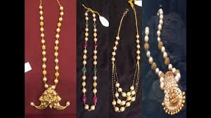 top 20 pearl mala south indian jewellery designs