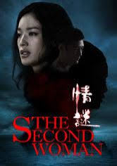 the second woman netflix movie movies net com