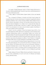faculty application cover letter cover letter of teacher image collections cover letter ideas