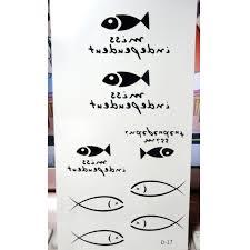 simple personality small fish tattoo stickers fish waterproof