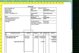 530941579491 dental invoice template pdf i acknowledge receipt