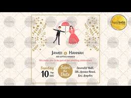 invitation for marriage save the date invitation wedding marriage animated