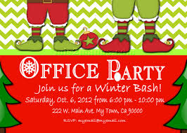 Christmas Cards Invitations Christmas Office Party Invite Printable Personalized Season