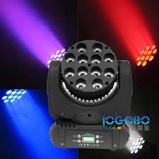 china best mini dmx moving led light 12x10w rgbw led