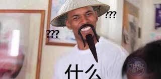Meme Young - asian nick young memes
