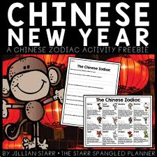 chinese new year freebie the starr spangled planner
