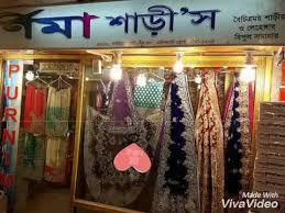 dhaka sarees purnima sarees gawsia market dhaka