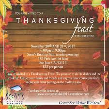 s seafood presents thanksgiving cocktail pairing dinner
