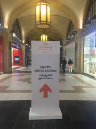ibn battuta mall floor plan update cool new metro walkway at ibn battuta mall dubaiweek ae