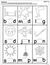 short vowel practice worksheets teacherspayteachers com