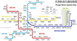 Tianjin China Map Tianjin Metro System Map Maps Of Tianjin