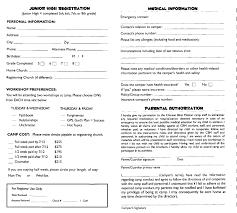 form church registration form