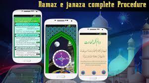 muslim pro apk free muslim prayer azan quran qibla muslim pro 1 0 apk
