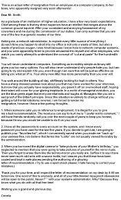 quote job reference 100 quotes job resignation 100 100 resignation letter essay