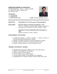 and gas resume exles r prajapati cv for process engineer for and gas website