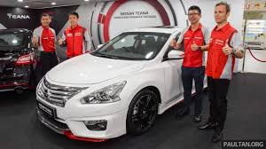 nissan teana 2008 nissan teana nismo performance package launched in malaysia