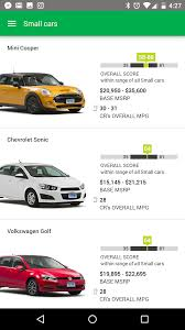 car buying guide car buying guide for ios and android u2013 michelle boisson